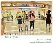 韓國首爾親子自由行。夢幻的城堡樂園~樂天世界  Lotte world 全攻略:nEO_IMG_20130711 080.jpg