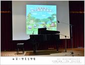小比小貝的第一次鋼琴獨奏會:nEO_IMG_2014-07-13 015.jpg