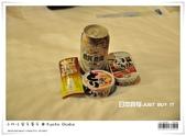 日本親子遊。京都 x 大阪。必買 + 藥妝店掃貨。戰利品篇:nEO_IMG_20120623td 1302.jpg