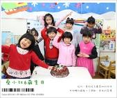 蔡小比6歲生日快樂:nEO_IMG_IMG_2031.jpg