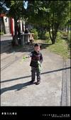 台南。蕭壠文化園區(蕭壟)好好玩:nEO_IMG_20120124 076.jpg