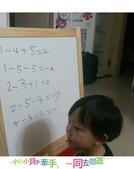 比,算數與邏輯的精進:2.jpg