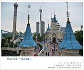 韓國首爾親子自由行。夢幻的城堡樂園~樂天世界  Lotte world 全攻略:nEO_IMG_20130711 841.jpg