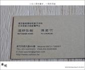 藤間+歲時亭和菓子。創意料理+日式和果子:nEO_IMG_20120324 003.jpg