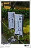 日本親子遊。京都 x 大阪。金閣寺 KINKAKU-JI 完全攻略,圖多:nEO_IMG_20120623td 536.jpg