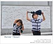 韓國首爾親子自由行。梨花女子大學,衣服飾品這裡買最便宜啊~~:nEO_IMG_20130713 1466.jpg