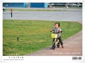 5歲(大班)小比和3歲(小班)小貝只要3小時學會騎腳踏車全紀錄,大佳河濱公園:nEO_IMG_20120625 024.jpg