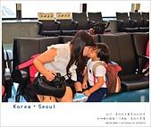 韓國首爾親子自由行。桃園機場到仁川機場 Let's go~:nEO_IMG_20130710ss 079.jpg