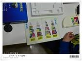 教具。龍博士金字塔  方塊謎思  火車調度:nEO_IMG_20130117 043.jpg