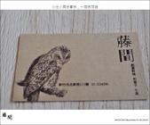 藤間+歲時亭和菓子。創意料理+日式和果子:nEO_IMG_20120324 004.jpg