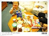日本親子遊。京都 x 大阪。必買 + 藥妝店掃貨。戰利品篇:nEO_IMG_20120622 130.jpg