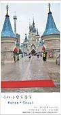 韓國首爾親子自由行。夢幻的城堡樂園~樂天世界  Lotte world 全攻略:nEO_IMG_20130711 845.jpg