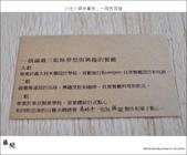 藤間+歲時亭和菓子。創意料理+日式和果子:nEO_IMG_20120324 005.jpg