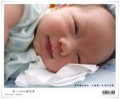 蔡小比0-6歲精選:nEO_IMG_1.jpg