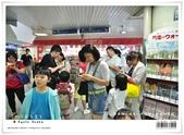 日本親子遊。京都 x 大阪。環球影城,環球奇境,看著孩子們開心的笑容就是幸福:nEO_IMG_2012-06-25 20120625td 016.jpg