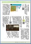 小比的暑假作業報紙一份:1488438171683.jpg