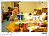 日本親子遊。京都 x 大阪。必買 + 藥妝店掃貨。戰利品篇:nEO_IMG_20120622 133.jpg
