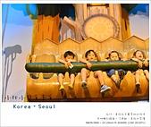 韓國首爾親子自由行。夢幻的城堡樂園~樂天世界  Lotte world 全攻略:nEO_IMG_20130711 705.jpg