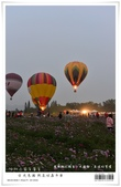熱氣球嘉年華。走馬瀨農場。光雕音樂會:nEO_IMG_20130202 390.jpg