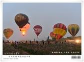 熱氣球嘉年華。走馬瀨農場。光雕音樂會:nEO_IMG_20130202 400.jpg