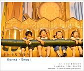 韓國首爾親子自由行。夢幻的城堡樂園~樂天世界  Lotte world 全攻略:nEO_IMG_20130711 713.jpg