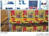 校外教學好去處~放暑假就去巧克力共和國:nEO_IMG_DSC_0383.jpg