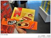 校外教學好去處~放暑假就去巧克力共和國:nEO_IMG_DSC_0385.jpg