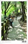 桃源谷大草原,享受大草原和山脊稜線風光:nEO_IMG_20121110 019.jpg