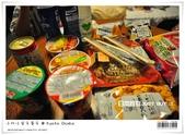 日本親子遊。京都 x 大阪。必買 + 藥妝店掃貨。戰利品篇:nEO_IMG_20120622 134.jpg