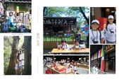 2016小比小貝玩東京:3.jpg