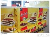 校外教學好去處~放暑假就去巧克力共和國:nEO_IMG_DSC_0391.jpg