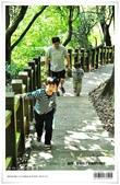 桃源谷大草原,享受大草原和山脊稜線風光:nEO_IMG_20121110 020.jpg
