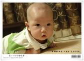 蔡小比0-6歲精選:nEO_IMG_6.jpg