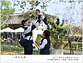 哲的周歲寫真+全家福。苗栗日新島外拍,是我最愛的清新自然風:nEO_IMG_2014-11-29 014.jpg
