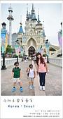 韓國首爾親子自由行。夢幻的城堡樂園~樂天世界  Lotte world 全攻略:nEO_IMG_20130711 864.jpg