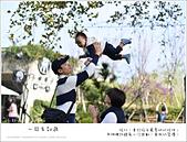 哲的周歲寫真+全家福。苗栗日新島外拍,是我最愛的清新自然風:nEO_IMG_2014-11-29 010.jpg