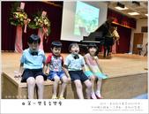 小比小貝的第一次鋼琴獨奏會:nEO_IMG_2014-07-13 044.jpg