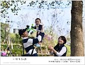 哲的周歲寫真+全家福。苗栗日新島外拍,是我最愛的清新自然風:nEO_IMG_2014-11-29 009.jpg