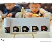 藤間+歲時亭和菓子。創意料理+日式和果子:nEO_IMG_20120324 019.jpg