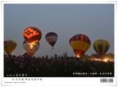 熱氣球嘉年華。走馬瀨農場。光雕音樂會:nEO_IMG_20130202 420.jpg