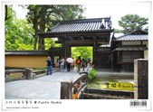 京都 x 大阪 親子遊。金閣寺 世界遺產:nEO_IMG_20120623td 530.jpg