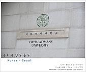 韓國首爾親子自由行。梨花女子大學,衣服飾品這裡買最便宜啊~~:nEO_IMG_20130713 1447.jpg