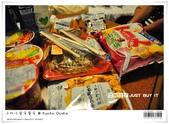 日本親子遊。京都 x 大阪。必買 + 藥妝店掃貨。戰利品篇:nEO_IMG_20120622 135.jpg