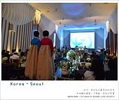 韓國首爾親子自由行。韓國婚禮,西式婚禮典雅又浪漫:nEO_IMG_20130713 358.jpg