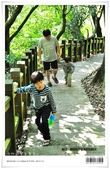 桃源谷大草原,享受大草原和山脊稜線風光:nEO_IMG_20121110 022.jpg