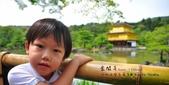 京都 x 大阪 親子遊。給三歲的你和五歲的你一個環遊世界的開端:金閣寺檔頭.jpg