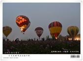 熱氣球嘉年華。走馬瀨農場。光雕音樂會:nEO_IMG_20130202 403.jpg