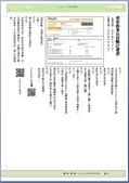 小比的暑假作業報紙一份:1488438119484.jpg