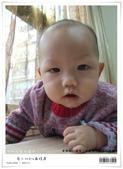 蔡小比0-6歲精選:nEO_IMG_10.jpg