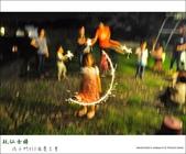 孩子們的5歲慶生party【玩仙女棒篇】:nEO_IMG_20120428 543.jpg